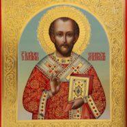 26 листопада — заговини на Різдвяний піст. Святителя Іоанна Златоуста