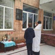 У селі Видерта відкрили меморіальну дошку в пам'ять загиблого на Сході України Воїна-Героя Сергія Цепуха