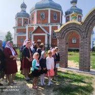 Відбулося освячення надбрамних хрестів біля храму села Оленине