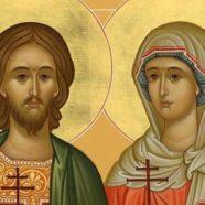 Любов'ю смерть подолати: Святі мученики Адріан і Наталія (пам'ять 8 вересня (н.ст.)