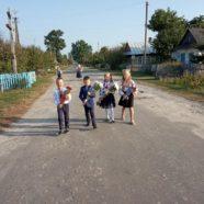 Початок нового навчального року в селі Гута-Камінська