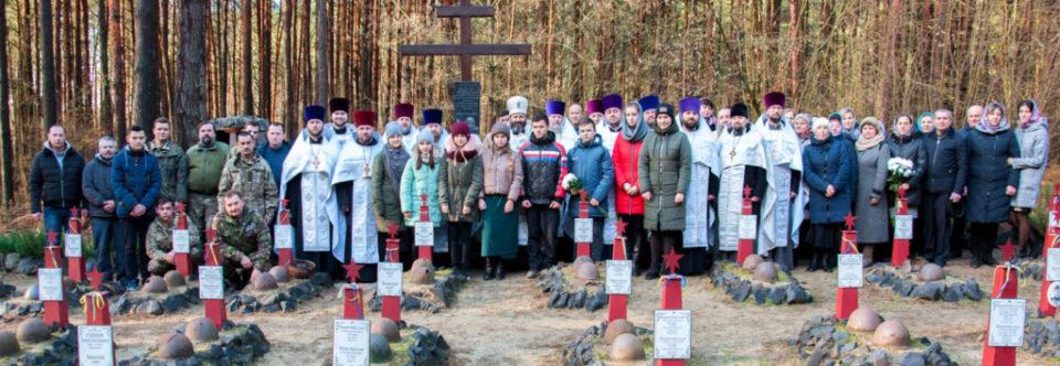 Священник Камінь-Каширського благочиння взяв участь в урочистому захороненні воїнів Другої світової війни
