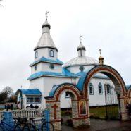 20-літній ювілей освячення храму у селі Піщане: Божественна літургія архієрейським чином