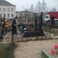 Заупокійна молитва на могилі Воїна АТО Сергія Склезя