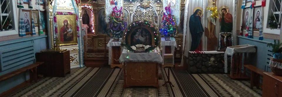 Престольне свято храму Різдва Христового села Старі Червища
