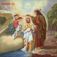 Святкування Богоявлення, Хрещення Господнього в тимчасовому Свято-Іллінському храмі Каменя-Каширського