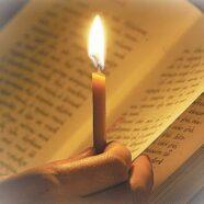 Великий канон преподобного Андрія — двома мовами. СЕРЕДА