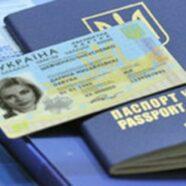 У відповідь на звернення Священного Синоду УПЦ надійшло роз'яснення щодо введення пластикових паспортів з електронним чіпом