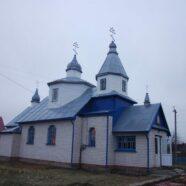 Єпископ Нафанаїл відвідав громаду села Старі Червища