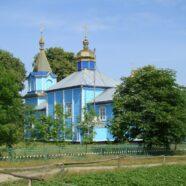 Керуючий єпархією відвідав Різдво-Богородичну парафію села Видерта