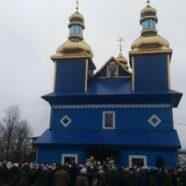 В селі Грудки молитовно вшанували Небесного покровителя місцевого храму