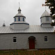 Храмове свято на честь Різдва Пресвятої Богородиці в с. Боровно