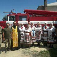Парафіяльний священик с. Гута-Боровенська молитовно благословив відкриття підрозділу місцевої пожежної охорони
