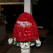 Богослужіння Великодньої ночі Свято-Іллінської громади Каменя-Каширського