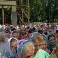 Престольний день в селі Кримне